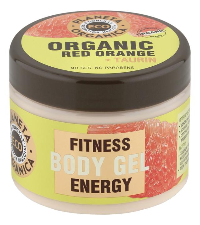 Гель для тела Fitness Energy Body Gel Red Orange + Taurin 300мл