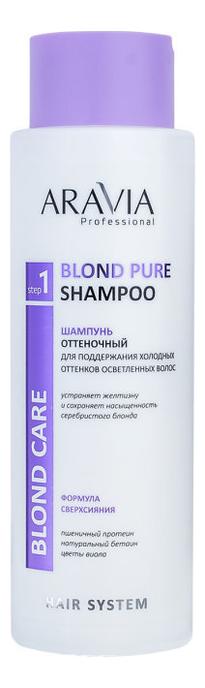 Фото - Оттеночный шампунь для поддержания холодных оттенков осветленных волос Professional Blond Pure Shampoo: Шампунь 400мл оттеночный шампунь для поддержания цвета color protect shampoo 250мл copper