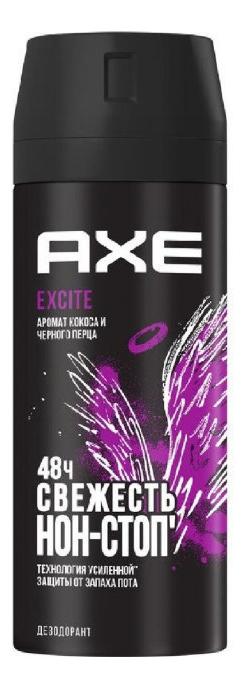 Дезодорант-спрей Свежеть нон-стоп Excite 150мл