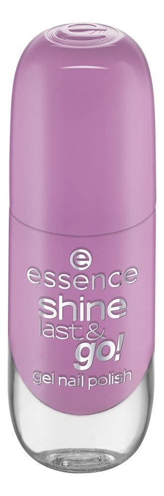 Купить Лак для ногтей Shine Last & Go! 8мл: 74 Lilac Vibes, Лак для ногтей Shine Last & Go! 8мл, essence