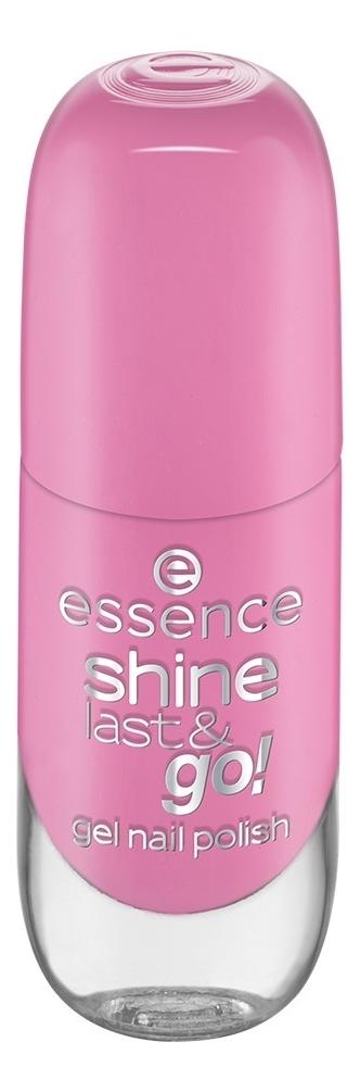 Купить Лак для ногтей Shine Last & Go! 8мл: 75 Cotton Candy Love, Лак для ногтей Shine Last & Go! 8мл, essence