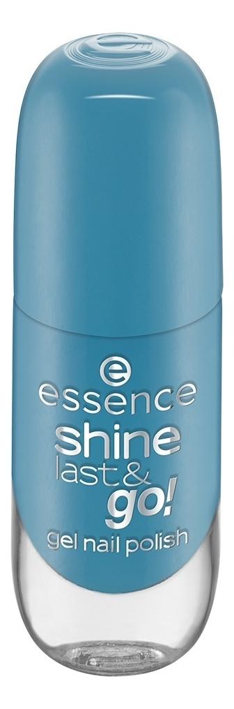Купить Лак для ногтей Shine Last & Go! 8мл: 77 Deep Sea Baby, Лак для ногтей Shine Last & Go! 8мл, essence