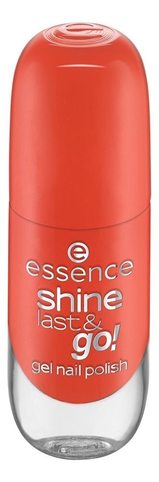 Купить Лак для ногтей Shine Last & Go! 8мл: 78 Orange Skies, Лак для ногтей Shine Last & Go! 8мл, essence
