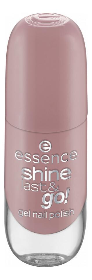 Купить Лак для ногтей Shine Last & Go! 8мл: 80 Castles In The Sand, Лак для ногтей Shine Last & Go! 8мл, essence