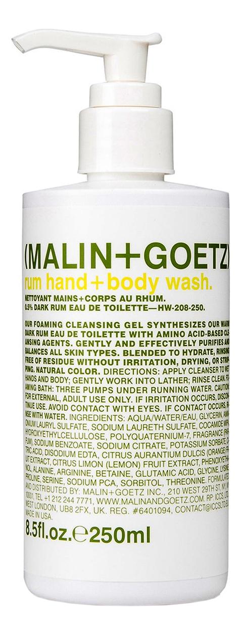 Купить Гель-мыло для тела и рук Ром Rum Hand + Body Wash: Гель-мыло 250мл, MALIN+GOETZ