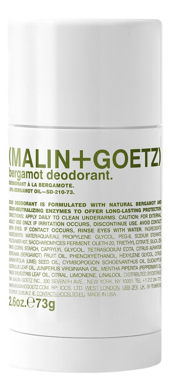 Дезодорант Бергамот Bergamot Deodorant: Дезодорант 73г