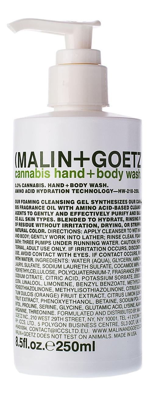 Купить Гель-мыло для тела и рук Каннабис Cannabis Hand + Body Wash: Гель-мыло 250мл, MALIN+GOETZ