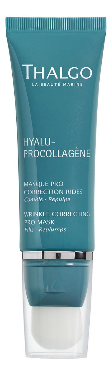 Фото - Интенсивная разглаживающая морщины маска для лица Hyalu-Procollagene Masque Pro Correctione Rides 50мл нюкс очищающая разглаживающая маска для лица insta masque 50 мл