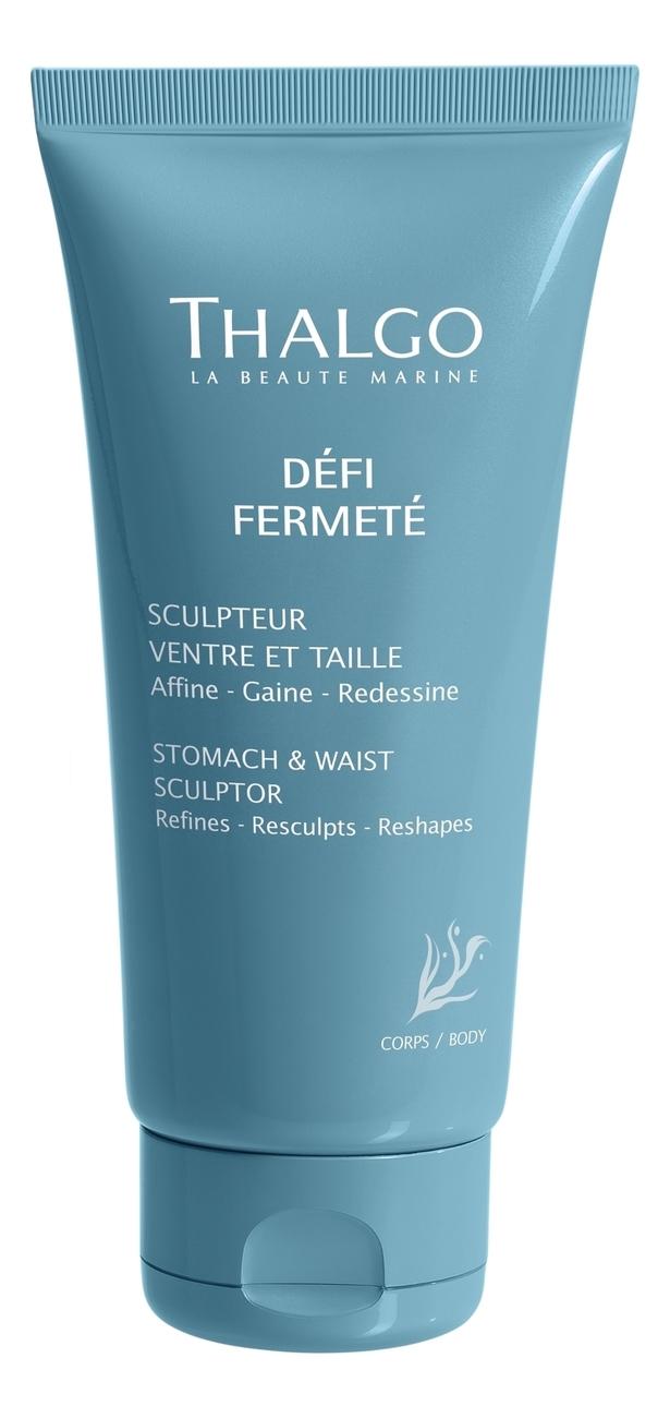 Моделирующий крем для области живота Defi Fermete Sculpteur Ventre Et Taille 150мл