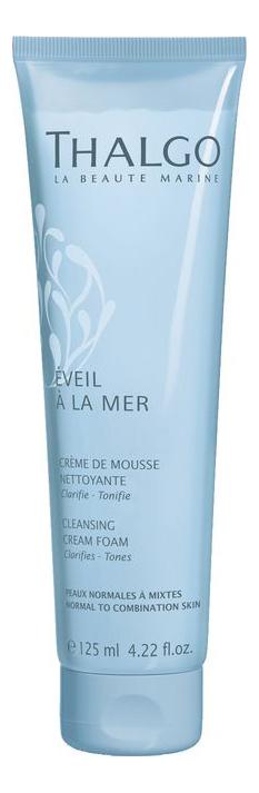 Очищающий мусс для лица Eveil A La Mer Creme Mousse Nettoyante 125мл