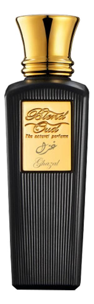 Купить Ghazal: парфюмерная вода 75мл, Blend Oud