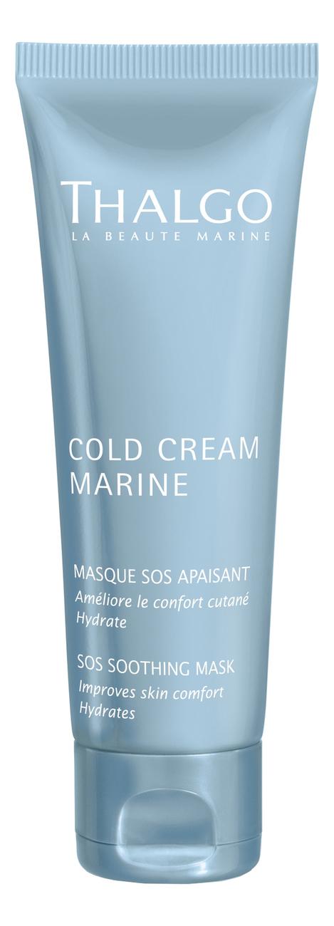Купить Успокаивающая маска для лица Cold Cream Marine Masque Sos Apaisant 50мл, Thalgo