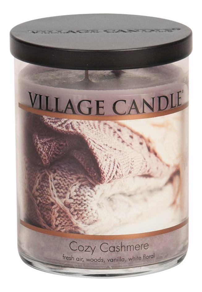 Ароматическая свеча Cozy Cashmere: свеча 213г, Village Candle  - Купить