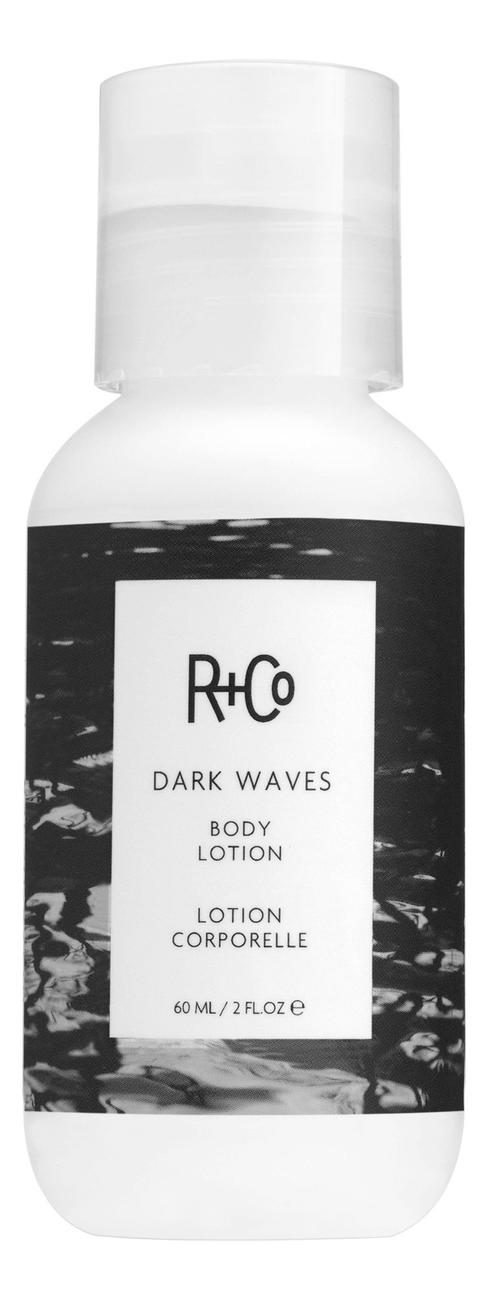 Купить Лосьон для тела Dark Waves Body Lotion: Лосьон для тела 60мл, R+Co