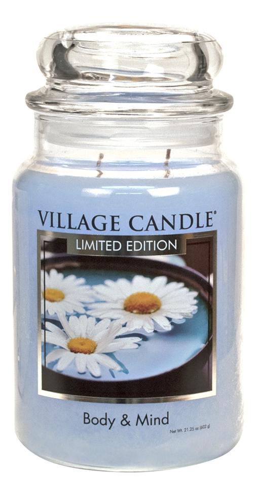 Купить Ароматическая свеча Body & Mind: свеча 602г, Ароматическая свеча Body & Mind, Village Candle