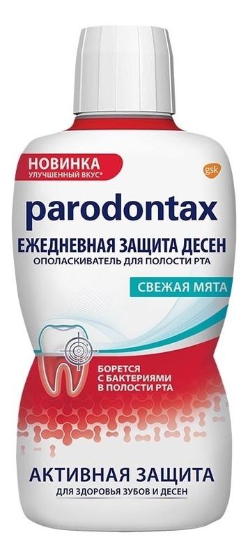 Купить Ополаскиватель для полости рта Ежедневная защита десен 500мл, Parodontax