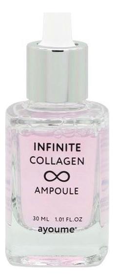 Купить Ампульная сыворотка для лица с коллагеном Infinite Collagen Ampoule 30мл, Ayoume