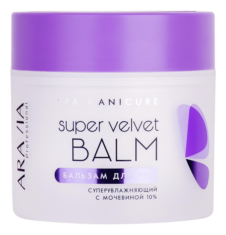 Купить Бальзам для рук суперувлажняющий с мочевиной 10% Professional Super Velvet Balm 300мл, Aravia