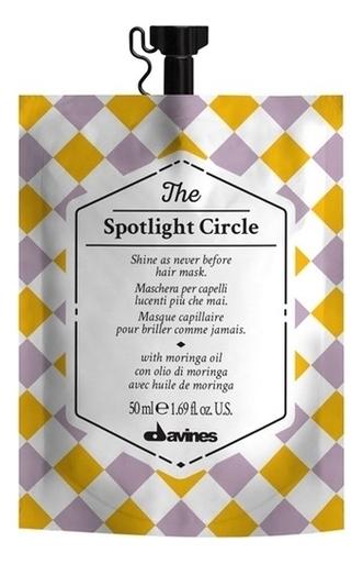 Купить Маска для волос The Spotlight Circle: Маска 50мл, Davines