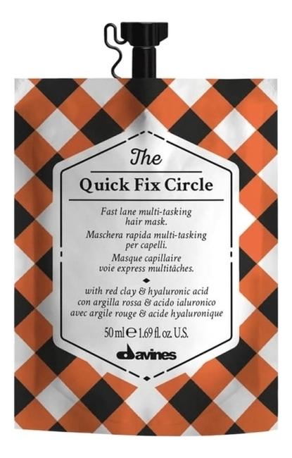 Купить Маска для волос The Quick Fix Circle: Маска 50мл, Davines