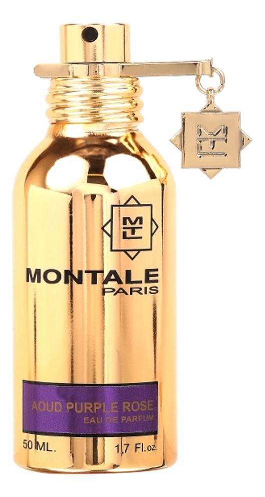 цена Montale Aoud Purple Rose: парфюмерная вода 50мл онлайн в 2017 году