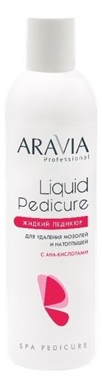 Купить Лосьон для удаления мозолей и натоптышей с АНА-кислотами Жидкий педикюр Professional Spa Pedicure Liquid Pedicure: Лосьон 200мл, Aravia