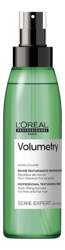 Купить Текстурирующий спрей для придания объема тонким волосам Serie Expert Volumetry Intra-Cylane 125мл, L'Oreal Professionnel