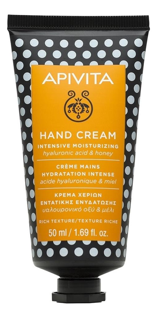 Купить Интенсивный увлажняющий крем для рук с гиалуроновой кислотой и медом Hand Cream Intensive Moisturizing Hyaluronic Acid & Honey 50мл, Интенсивный увлажняющий крем для рук с гиалуроновой кислотой и медом Hand Cream Intensive Moisturizing Hyaluronic Acid & Honey 50мл, APIVITA