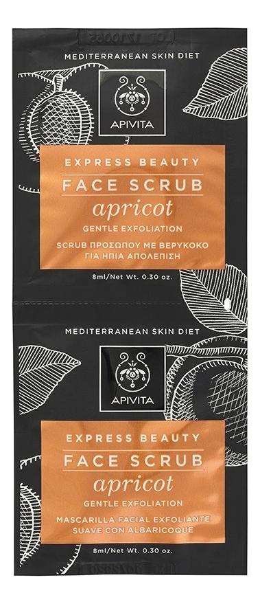 Купить Деликатный скраб-эксфолиант для лица с экстрактом абрикоса Express Beauty Face Scrub Apricot Gentle Exfoliation: Скраб 2*8мл, APIVITA