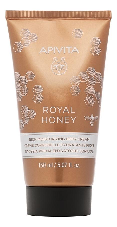 Купить Насыщенный увлажняющий крем для тела Royal Honey Rich Moisturizing Body Cream 150мл, APIVITA