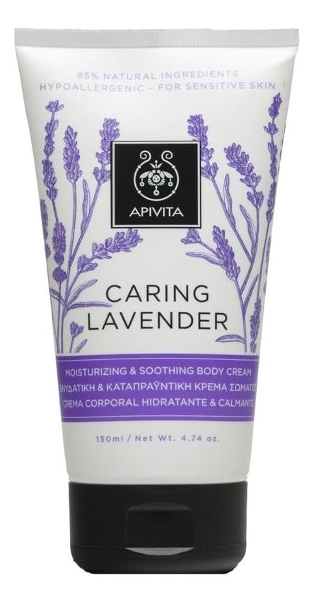 Купить Увлажняющий успокаивающий крем для тела Caring Lavender Moisturizing & Soothing Body Cream 150мл, Увлажняющий успокаивающий крем для тела Caring Lavender Moisturizing & Soothing Body Cream 150мл, APIVITA