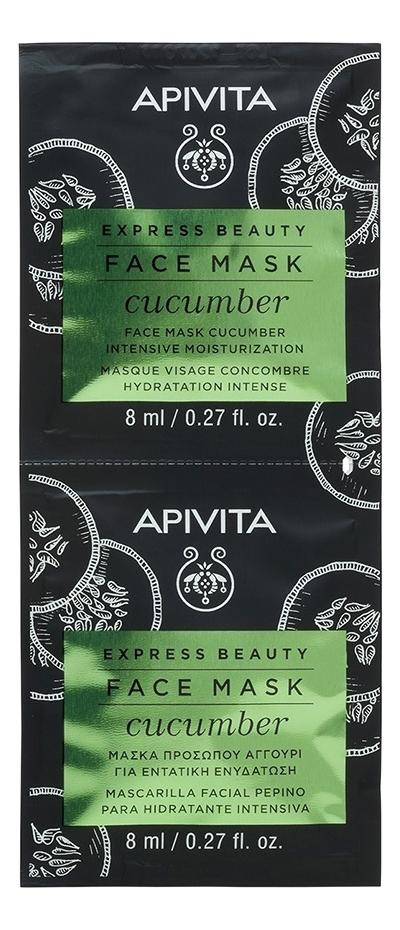 Купить Интенсивная увлажняющая маска для лица с экстрактом огурца Express Beauty Face Mask Cucumber Intense Moisturizing: Маска 2*8мл, APIVITA