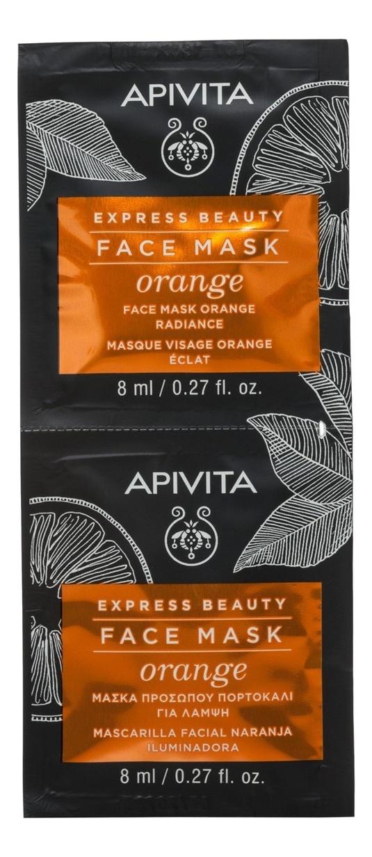 Купить Маска для сияния кожи с экстрактом апельсина Express Beauty Face Mask Orange Radiance: Маска 2*8мл, APIVITA