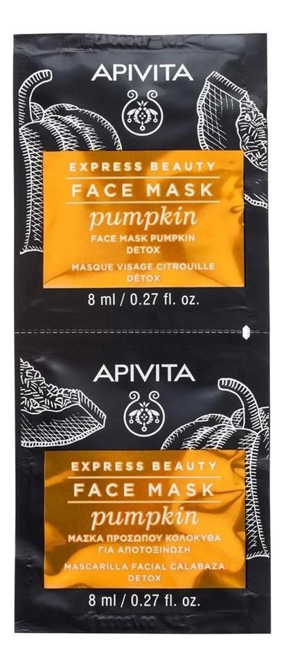Купить Детокс-маска для лица с экстрактом тыквы Express Beauty Face Mask Pumpkin Detox: Маска 2*8мл, APIVITA