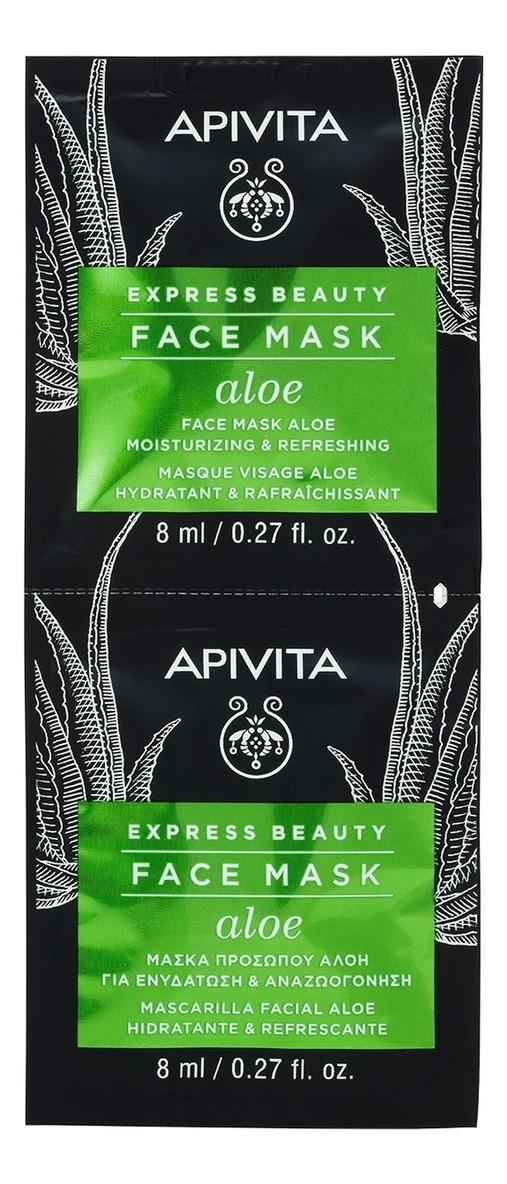Купить Увлажняющая и освежающая маска для лица с экстрактом алоэ Express Beauty Face Mask Aloe Moisturizing & Refreshing: Маска 2*8мл, Увлажняющая и освежающая маска для лица с экстрактом алоэ Express Beauty Face Mask Aloe Moisturizing & Refreshing, APIVITA