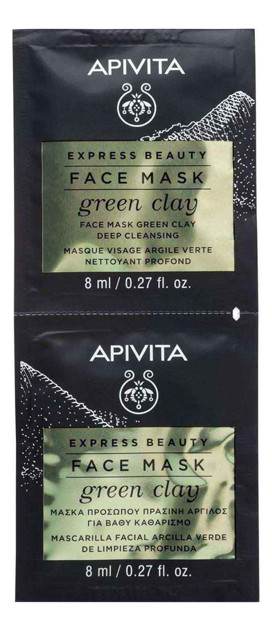 Купить Очищающая маска для лица с зеленой глиной Express Beauty Face Mask Green Clay Deep Cleansing: Маска 2*8мл, APIVITA