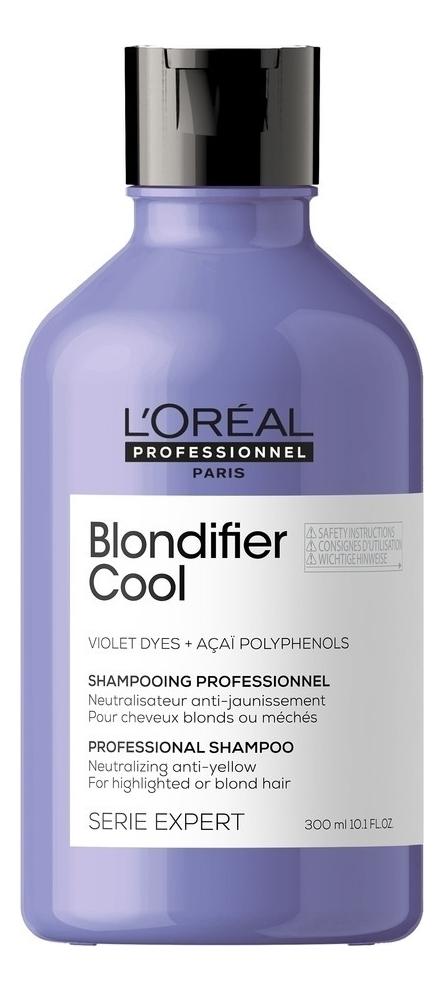 Купить Шампунь для холодных светлых волос Serie Expert Blondifier Cool Shampooing 300мл, L'Oreal Professionnel