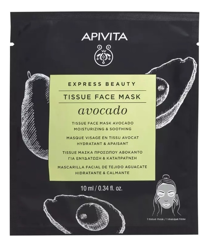 Купить Увлажняющая и успокаивающая тканевая маска для лица с экстрактом авокадо Express Beauty Tissue Face Mask Avocado Moisturizing & Soothing 10мл, Увлажняющая и успокаивающая тканевая маска для лица с экстрактом авокадо Express Beauty Tissue Face Mask Avocado Moisturizing & Soothing 10мл, APIVITA