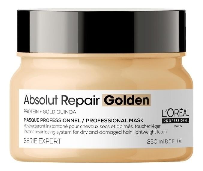 Маска-крем для волос Serie Expert Absolut Repair Golden Protein + Gold Quinoa Masque 250мл