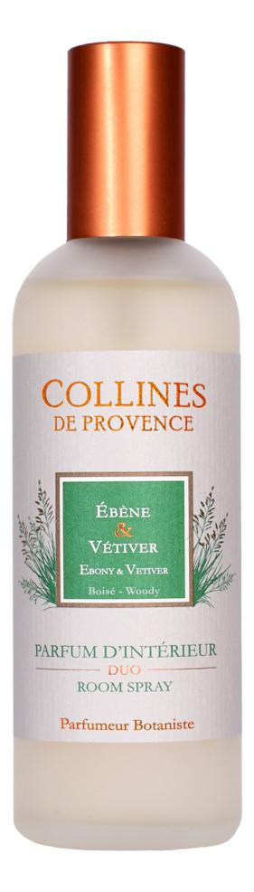 Купить Интерьерные духи Ebony & Vetiver 100мл, Интерьерные духи Ebony & Vetiver 100мл, Collines de Provence
