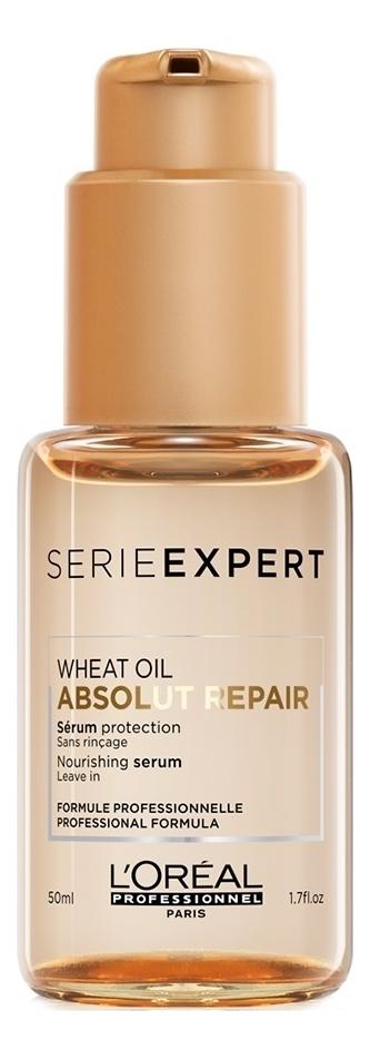 Купить Защитная сыворотка для кончиков волос Serie Expert Absolut Repair Wheat Oil 50мл, L'Oreal Professionnel