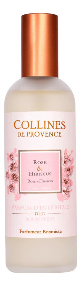 Купить Интерьерные духи Rose & Hibiscus 100мл, Интерьерные духи Rose & Hibiscus 100мл, Collines de Provence