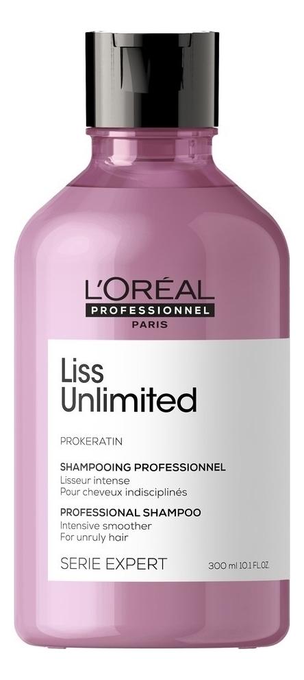 Шампунь для непослушных волос Serie Expert Liss Unlimited Prokeratin Shampooing 300мл: Шампунь 300мл l oreal professionnel liss unlimited маска разглаживающая для непослушных волос 250 мл