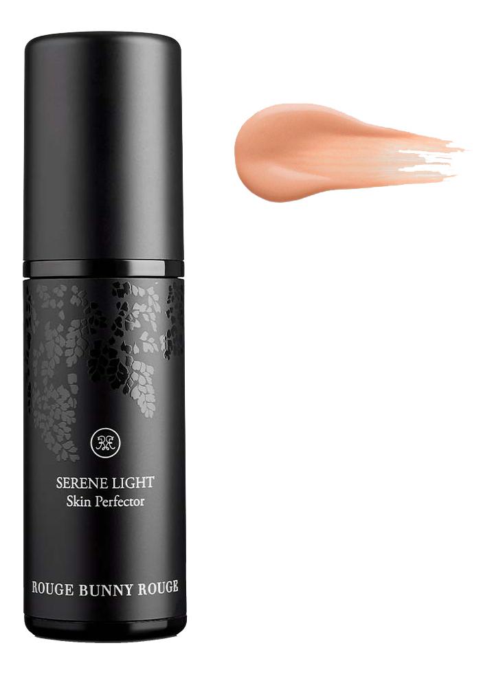 Купить Эмульсия-перфектор для лица Serene Light Skin Perfector 28мл: No 069, Rouge Bunny Rouge