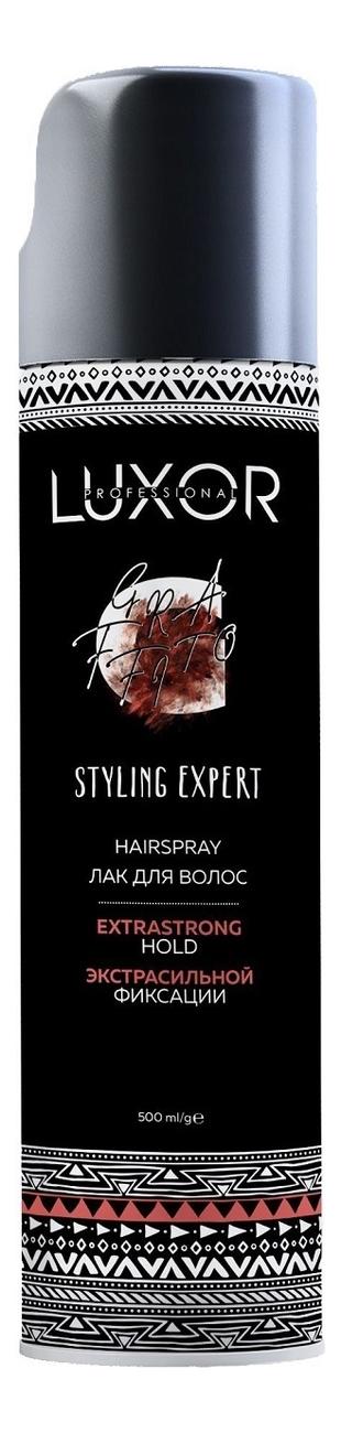 Купить Лак для волос экстрасильной фиксации Luxor Styling Expert Hairspray 500мл, Luxor Professional