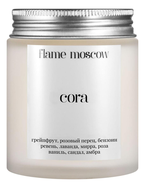 Купить Ароматическая свеча в матовом стекле Cora 110г, Flame Moscow