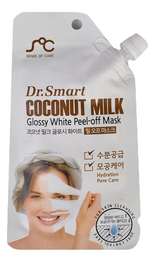 Маска-пленка с кокосовым молоком Coconut Milk Peel-Off Mask 25мл