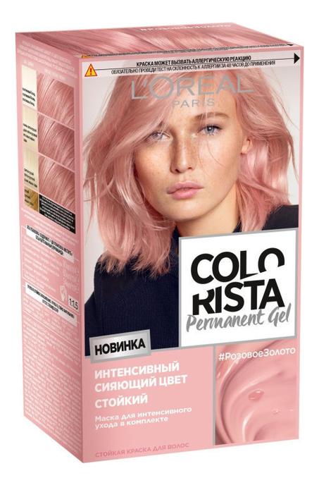 Купить Стойкая краска для волос Colorista Permanent Gel 200мл: Розовое золото, L'oreal
