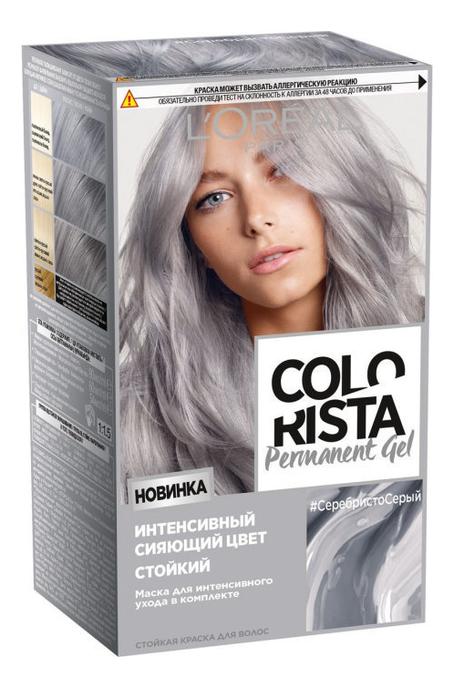 Купить Стойкая краска для волос Colorista Permanent Gel 200мл: Серебристо-серый, L'oreal