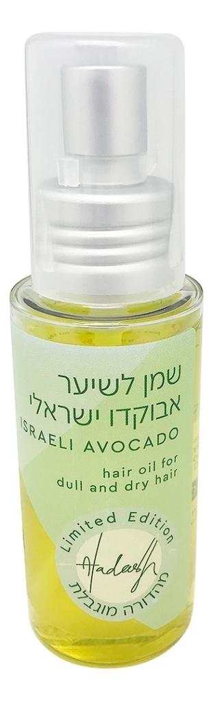 Купить Масло для волос Израильский авокадо Israeli Avocado Hair Oil: Масло 50мл, Alan Hadash